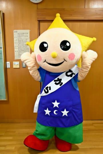 唐津特別支援学校の新キャラクターの「ぴから」=唐津市の同校