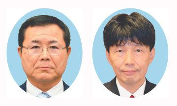 左から石田清人氏、山本一太氏