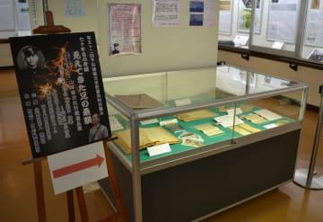 手紙や日記などを展示している山岸啓祐さんの遺品展=5月下旬、茨城県阿見町青宿の雄翔館