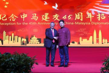 中国·マレーシア国交45周年を祝う 在マレーシア中国大使館