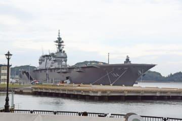 「いずも」型の護衛艦「かが」=28日午前6時55分、横須賀市