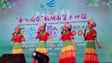 「天国の童謡」を歌って「国際児童デー」を迎えよう 浙江省