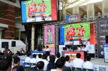 大スクリーンに熱戦が映し出される会場=鹿児島市のJR鹿児島中央駅前アミュ広場
