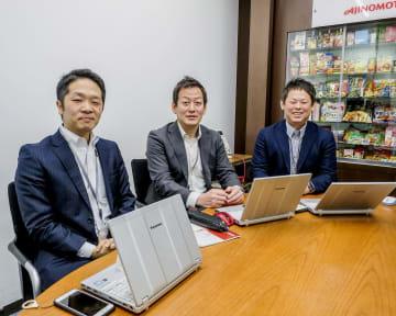 左から味の素人事部の古賀吉晃さん、同労組本部中央執行委員の稲垣秀和さんと同事務局長の前田修平さん