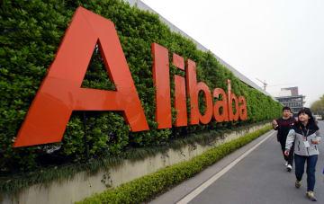 アリババ、今年後半にも香港上場を申請か