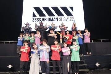 アニメ「SSSS.GRIDMAN」が2020年春に舞台化されることが発表されたイベント「SSSS.GRIDMAN SHOW 02」の様子(C)円谷プロ(C)2018 TRIGGER・雨宮哲/「GRIDMAN」製作委員会