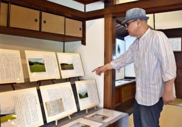 中野神右衛門の生涯をたどるパネルを解説する大塚さん=佐賀市の山口亮一旧宅