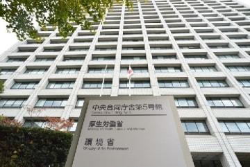 厚生労働省が入る中央合同庁舎5号館(千和/PIXTA)