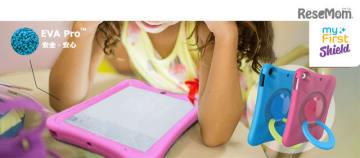 「myFirst Shield for iPad」