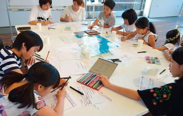 象の鼻テラス開館10周年記念展「フューチャースケープ・プロジェクト」100のプログラム展開【横浜市】