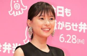 映画「今日も嫌がらせ弁当」の完成披露イベントに登場した芳根京子さん