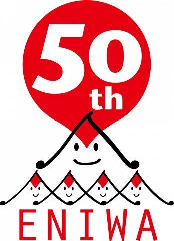 50周年事業のロゴマーク案(1)恵庭岳で郷土愛を表現
