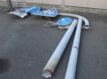 根元が折れ倒壊した道路標識=4月15日、玉島署