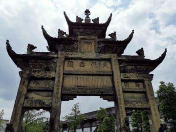 隆昌石牌坊、千年の歴史をもつ古道の「立体史書」 四川省