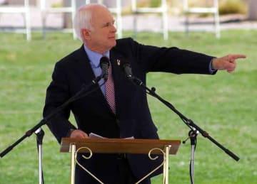 What happens next to John McCain's Senate seat?
