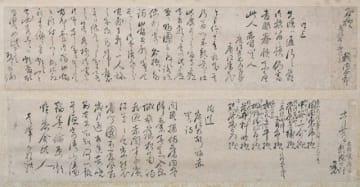 頼山陽が門弟の帰郷に際し、知人らに宛てた2枚1組の書状