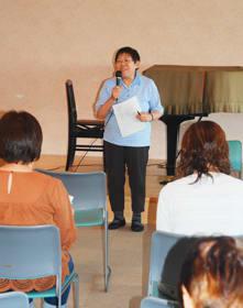 市民らが鈴木特任教授の講演に耳を傾けた「障がい福祉講演会」