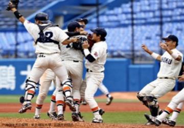 大学野球日本一を決める全日本大学野球選手権大会、J SPORTSが全試合生中継