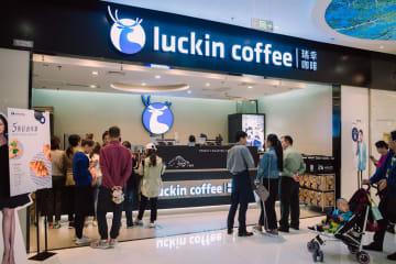 ラッキンコーヒー、2021年末までに1万店舗展開へ