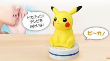 ピカチュウがリモコンの代わりになる「ねえUchiPika(ウチピカ)」、8月3日発売─「テレビ見たいな」「ピ~カ!」