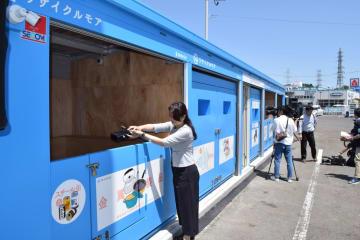 金属製品、パソコンなどの種類ごとに回収ボックスが並ぶステーション=仙台市泉区
