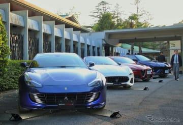 イタリア大使館エントランスに並んだイタリア車たち