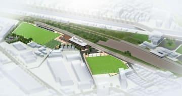 くりはまみんなの公園に整備される横浜F・マリノスのトップチームの練習施設の完成予想図(横須賀市提供)