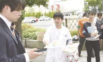 愛知県は31日、世界禁煙デーに合わせて街頭キャンペーンを実施した(名古屋市中区栄)