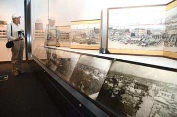 「『戦災復興岡山市の図』屏風」と、基になった写真