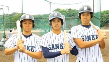 活躍が期待される(右から)武田、安藤、八木