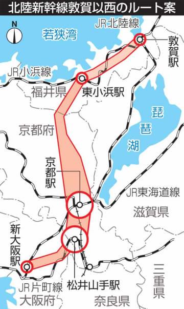 北陸新幹線敦賀以西のルート案