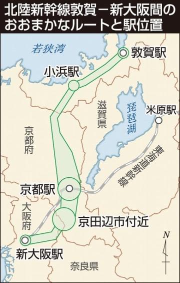 北陸新幹線・敦賀ー新大阪間のおおまかなルートと駅位置