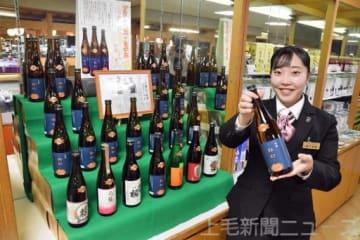 ホテル桜井で販売を始めたバラ酵母の日本酒