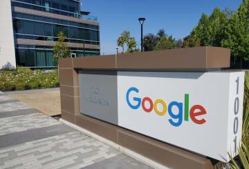 米カリフォルニア州マウンテンビューにあるグーグルの社屋=5月8日(ロイター=共同)