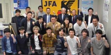 会議に参加した学生や関係者=県公社総合ビル