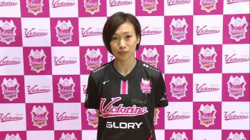 新キャプテンに決まった高橋咲妃惠選手