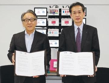 協定書を手にする今村所長(左)と田代部長