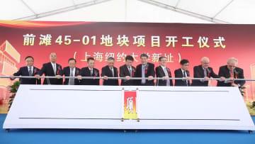 上海ニューヨーク大学、新キャンパス着工