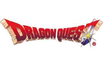 【リサーチ】『ドラゴンクエストの好きなところ』結果発表