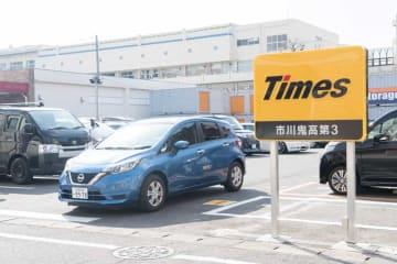 JR宇治駅周辺に整備されるカーステーションのイメージ=タイムズ24提供