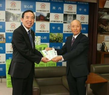 市に一番茶を贈った千財康雄社長(右)=宇佐市役所