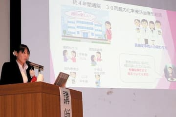 フォーラムで体験談を発表する根岸友香さん