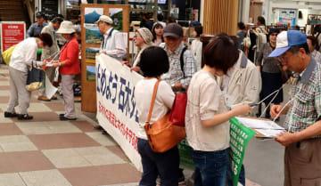 石木ダムの建設中止を訴え、署名を呼び掛ける会員ら=長崎市浜町