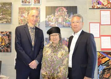 八戸三社大祭などを撮影した写真展を開催しているヘニング・クヴェレンさん(左)、小町英恵さん(中央)夫妻。右は、はちのへ山車振興会の小笠原会長