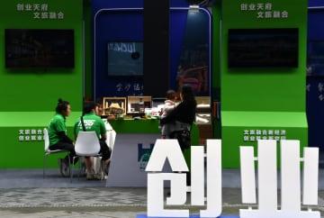 四川省の政府部門が大学生の起業を推進