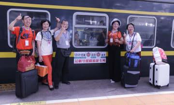 瀋陽鉄道「新疆支援号」観光特別列車、新疆タルバガタイ到着