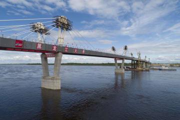 中国とロシアを結ぶ道路橋、黒竜江大橋が接合完了
