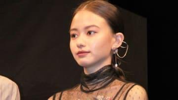 映画「劇場版 ファイナルファンタジーXIV 光のお父さん」の完成披露試写会に登場した山本舞香さん