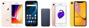 (左から)iPhone 8、AQUOS sense2、iPhone 7、iPhone XR