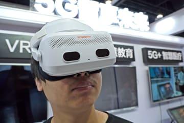 第2回モバイル情報化展示大会開催 遼寧省
